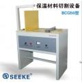 保温材料切割设备BCG50