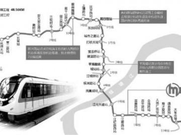 杭州地铁5号线土建招标 主城区站点年内开工