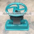 CP-50防水卷材冲片机 塑料橡胶裁片机