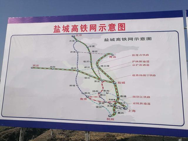 江苏盐通高铁正式开工 建设工期4年