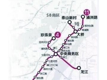 南京地铁11号线一期工程可研报告通过评估