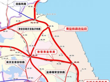 青盐铁路连盐段开始联调联试 计划年底通车