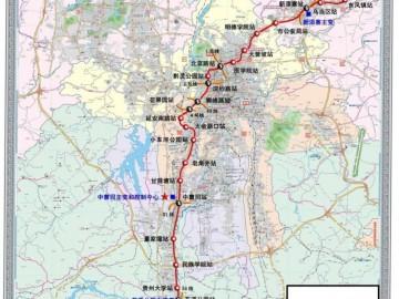 贵阳轨道交通3号线今年年内确定动工