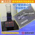 SK-LD60S中空玻璃露点仪(现场便携式)干冰制冷/盛科